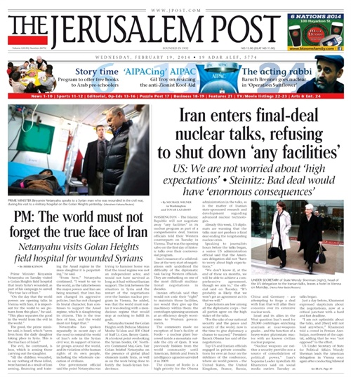 Jerusalem Post International