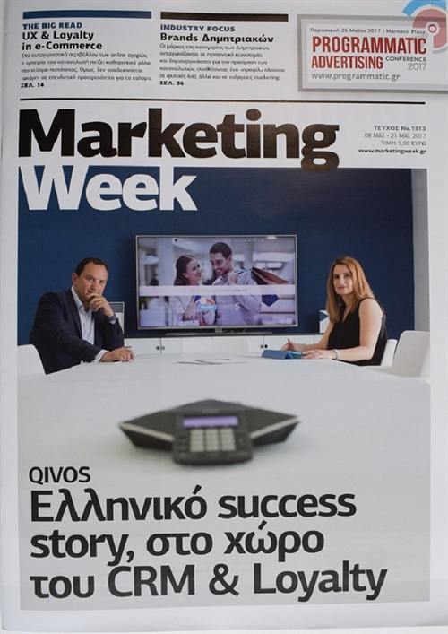 Marketing Week